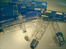 BLV HQI 10000K - 70 W